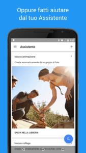Le migliori gallerie fotografiche per Android google foto 3