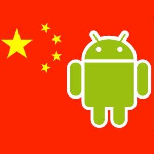 Come comprare smartphone a poco prezzo dalla Cina
